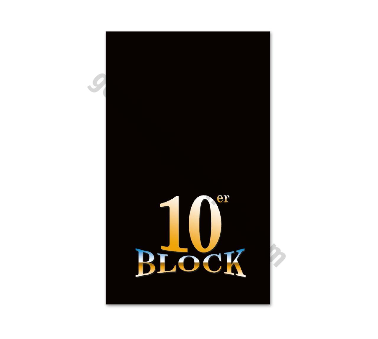 U401 10er-Block   Geschenkgutschein.com - Mit den schönsten ...